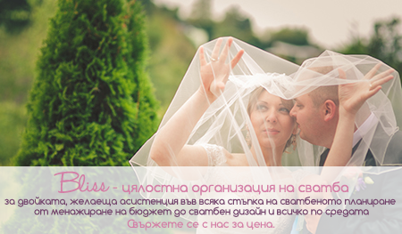 1.BoCreations-BLISS-full-wedding-organization-services-BG