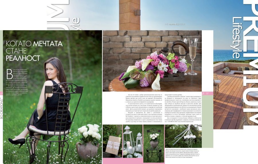 when the dream comes to reality - Bo Creations in PremiumLifestyle Magazine