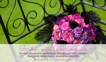 2.BoCreations-GARDEN-decor-and-floral-design-service-BG